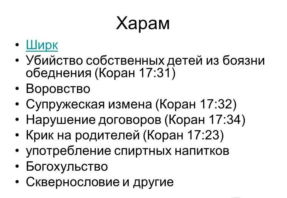 slide_29 (1)