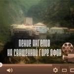 athos_angels_video_pr